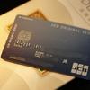 メインカードはJCB OS (Web限定デザイン)です。