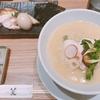 【食べログ】濃厚な出汁が決め手!関西のオススメ鶏白湯ラーメン3選ご紹介します。