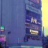星乃珈琲店 上野店