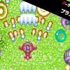 ニンテンドースイッチeShop2020.4.16更新