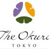 ホテルオークラ東京、あらため「ジ・オークラ東京」はこんなホテル