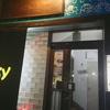Curry Savoy(カリーサボイ)/ 札幌市北区北8条西4丁目 稲津ビル B1F