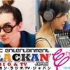 YouTube配信【eri koo RadioTV Vol.3】ゲスト:六蜜