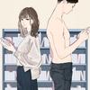 第4回カクヨムWeb小説コンテスト大賞受賞者インタビュー|キタハラ【キャラクター文芸部門】