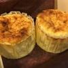 白金高輪『GAZTA(ガスタ)』のバスクチーズケーキ を食べながら、サンセバスチャンでの旅を思い出す。