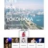 7/13「Lets look at YOKOHAMA vol.2」 7/16「苫小牧樽前山神社祭」 7/30「ニセコビレッジフェスティバル」など【イベント情報】