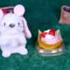 【いちごのルビーチョコケーキ】ファミリーマート 1月21日(火)新発売、ファミマ コンビニ  スイーツ 食べてみた!【感想】
