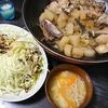 ぶり大根、キャベツサラダ、味噌汁