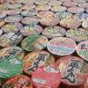 中国卸問屋のカップラーメン福袋を買ってみたので中身と内容も紹介!