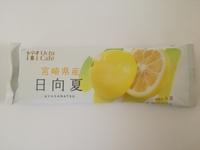 ウチカフェ「日本のフルーツ」日向夏は真っすぐな果汁感と向き合えるアイスである。超美味しい!