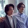 中村倫也company〜「ファーストラヴの感想、評価が凄い!」