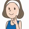 肌荒れや肌のくすみを改善するビフィズス菌の美肌効果とは