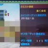 【MHXX】集会所・G級 ラスボスをソロで討伐!! 「蠢く墟城」アトラル・カをオトモ付きソロハンマーでクリアしました!(※ネタバレ防止処置済み)