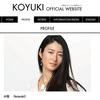 ツヤツヤの目元と肌!SK-Ⅱ化粧品CM女優 小雪さんの美肌の秘訣は?