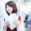 通勤電車で気になる女性がいる人へ伝えたい体験談