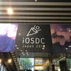 iOSDC Japan 2018に参加してきました