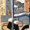 嫉妬の怨念 附:ももんじい (『百種怪談妖物双六』その15)