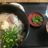 赤羽【鯵屋】鯵たたき丼セット ¥600+ご飯大盛 ¥100