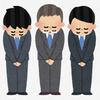 宮迫さん・吉本興業の会見は謝罪における最高の教材