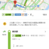 教材に使えるかも?:Googleマップの車椅子に対応した経路検索
