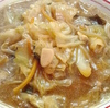 蒙古タンメン中本でアツアツで野菜たっぷり味噌タンメン
