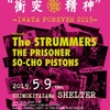 THE STRUMMERS ☆ THE PRISONER ☆ SO-CHO PISTONS @ 下北沢シェルター