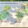 難波田城の水堀と蓮池(埼玉県富士見)