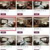 今年の1泊目のマリオット修行はとんでもないお部屋になりそうです!!! 京都MITSUIのSNA対象のお部屋を紹介します。