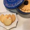 ヨックモック 伊勢丹新宿店限定『フルール・フルール』と『バターリッチクリームサンドクッキー』。