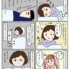 妊娠〜出産まで⑭前駆陣痛