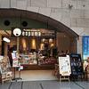 omlet rice & cafe espuma(エスプーマ)/ 札幌市中央区北2条東4丁目 サッポロファクトリー B1F
