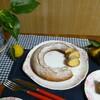 【バターを使わずに出来る】柚子のふわふわケーキの作り方