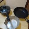 調理のポイント~鍋の使い分け~