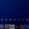 今さらながらPS4で撮ったスクリーンショットをPCに取り込む方法を一旦まとめてみた