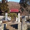 志賀城 清様のお城しりとりシリーズ第3弾