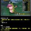 level.217【ガチャ】新ガチャ10連+α