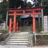 旦飯野神社 (新潟県阿賀野市)