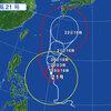 台風21号!!