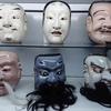 【岩根沢三山神社】太々神楽 木面(2)オオヤマツミ、スサノオ、フツヌシ