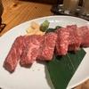 【福岡旅行】 韓国人に大人気 博多駅近くの極旨焼肉 肉いち博多店