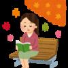 壁にぶつかって、悩んでいる時に、本が読みたくなる。