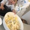 【リセットダイエット④日目】ダイエット305日目(4月30日)