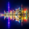 海外移住)上海で働くことを決めたわけ
