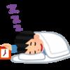 【脱・二度寝!】朝スッキリ起きるためにやっておきたい環境づくり