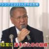 日本アマチュアボクシング連盟の騒動を見ても特別驚かないハナシ
