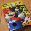 マリオカートの食玩「マリオカート7 プルバックカー2」を購入した。