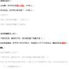 21. 1 【汉语修饰】 口语对话作业:你怎么了?