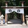 米沢市 米沢藩主上杉家廟所の歴史と史跡をご紹介!卍