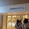 大人気!ディーン&デルーカ(Dean & Deluca)のハワイ限定トートバックを購入しようと並んでみたら…。(最新情報をアップデート11/8現在)