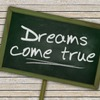 夢を実現させるために大切な3つのこと。